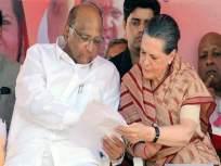 """शेतकरी संकटात राहावा अशीच दोन्ही काँग्रेसची इच्छा आहे का?""; भाजपाचा सवाल - Marathi News | ""Does both the Congress want the farmers to be in crisis?""; BJP question | Latest politics News at Lokmat.com"