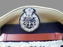 ठाकरे सरकारच्या दिरंगाईमुळे१७ वरिष्ठ IPS अधिकाऱ्यांना मिळतोय कामाविना फुल पगार! - Marathi News | 17 senior IPS officers get full salary without work due to Thackeray government delay! | Latest maharashtra News at Lokmat.com