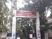 सायन रुग्णालयात मृतदेहांची अदलाबदल; मुंबई महापालिकेकडून चूक कबूल, २ जण निलंबित - Marathi News | Exchange of bodies at Sion Hospital; Two staff suspended by BMC | Latest mumbai News at Lokmat.com