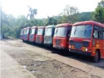 एसटीकडील जमिनींच्या व्यावसायिक वापरासाठी चाचपणी -परिवहनमंत्री अनिल परब - Marathi News | Testing for commercial use of ST lands - Transport Minister Anil Parab | Latest mumbai News at Lokmat.com
