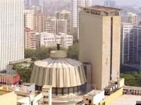 हिवाळी अधिवेशन पुढे ढकलणार की रद्द होणार?; ३ डिसेंबरच्या बैठकीत ठरणार - Marathi News | Will the winter session be postponed or canceled ?; It will be held in the meeting on December 3 | Latest mumbai News at Lokmat.com