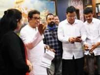 'राज'दरबारी प्रश्न निकाली! राज ठाकरेंचा एकच फोन अन् टोलमाफ, मावळवासियांनी मानले आभार - Marathi News | Maval residents thanked MNS Raj Thackeray over toll exemption from Somatane & Varsoli Toll Naka | Latest politics News at Lokmat.com