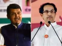 ठाकरे सरकारचा भाजपाला झटका तर सोमवारी राज्यभरात वीजबिल होळी आंदोलन पेटणार - Marathi News | BJP Agitation on Monday over Electricity bill, Thackeray government will order of Inquiry | Latest politics News at Lokmat.com