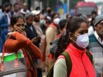 Coronavirus:सार्वजनिक स्थळे, खासगी कार्यालये, वाहनांत मास्क वापरणे बंधनकारक, अन्यथा... - Marathi News | Coronavirus: It is mandatory to use masks in public places, private offices, vehicles, otherwise ... | Latest mumbai News at Lokmat.com