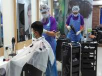 Coronavirus: अपॉइंटमेंट असेल तरच मिळेल ब्यूटीपार्लर, सलूनमध्ये प्रवेश;३१ जुलैपर्यंत काम सुरू राहणार - Marathi News | Coronavirus: Access to beauty parlor, salon only if you have an appointment; Work will continue till July 31 as per these rules | Latest mumbai News at Lokmat.com