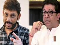 Waris Pathan: मनसेचा वारिस पठाणांना गंभीर इशारा; 'आम्ही' 'तुम्ही' असले भेद मान्य नाहीत. पण...