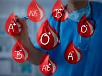 Coronavirus: 'या' रक्तगटाच्या लोकांना कोरोनाचा कमी धोका;दोन अभ्यासांचा निष्कर्ष - Marathi News | O People of blood type have a lower risk of corona; Conclusions of two studies | Latest health News at Lokmat.com