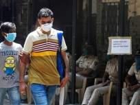 Coronavirus: धोकादायक! जाणून घ्या, १ कोरोना रुग्ण किती जणांना बनवतो शिकार? डॉक्टरांनी दिला आकडा - Marathi News | Coronavirus: Dangerous! 1 corona patients impact on 59 thousand peoples pnm | Latest health Photos at Lokmat.com