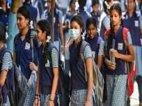 सवलतीच्या 'कला' गुणांवर प्रश्नचिन्ह;कला संचालनालयाकडून परीक्षांचे नियोजन नाही - Marathi News | Question marks over concessional 'art' qualities; There is no planning of examinations from the Directorate of Arts | Latest mumbai News at Lokmat.com