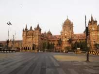 अलर्ट! मुंबईत आज मध्यरात्रीपासून पुन्हा जमावबंदी लागू होणार - Marathi News   Alert! Section 144 to be imposed in Mumbai city from midnight tonight   Latest mumbai News at Lokmat.com