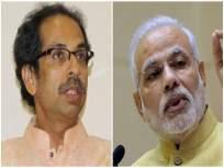 Coronavirus:...मग कोरोनाचे गांभीर्य घालवले कोणी?; शिवसेनेने विचारला पंतप्रधानांना सवाल - Marathi News | Coronavirus: Shiv Sena asks questions to PM Narendra Modi on Corona issue seriousness pnm | Latest mumbai News at Lokmat.com