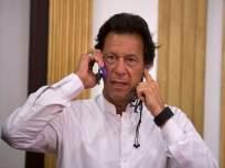 Coronavirus: पाकिस्तानचे पंतप्रधान इमरान खान यांना कोरोनाची लागण?; जाणून घ्या बातमीमागचं सत्य! - Marathi News | Coronavirus: Pakistan PM Imran Khan infected with Corona ?; Know the truth of the news pnm | Latest international News at Lokmat.com