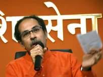 महाराष्ट्र निवडणूक 2019: तुम्ही भले वचन दिलं असेल, पवार, सोनियांनी नाही; भाजपाचा उद्धव ठाकरेंना टोला