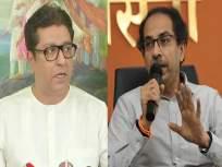 ...मग मुख्यमंत्री उद्धव ठाकरे यांनी फेसबुक लाईव्हसुद्धा 'इंग्रजी'तच करावे; मनसेचा मार्मिक टोला - Marathi News | ... Then CM Uddhav Thackeray should also do Facebook Live in English Says MNS pnm | Latest mumbai News at Lokmat.com
