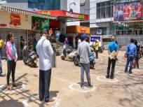 Coronavirus: काय सांगता! पुढील २ वर्ष तुम्हाला सोशल डिस्टेंसिंगचं पालन करावंच लागेल, कारण... - Marathi News | Coronavirus: For the next 2 years you have to follow social distance pnm | Latest health News at Lokmat.com