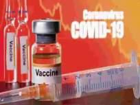 भारताची पहिली कोरोना लस पाण्याच्या बॉटलपेक्षाही कमी दरात मिळणार? भारत बायोटेकचा मानस - Marathi News | India's First Corona Vaccine To Cost Less Than A Water Bottle | Latest health News at Lokmat.com