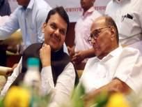 'ते' स्टेटमेंट मी मुद्दामच केलं, भाजपा-सेनेचं सरकार बनू नये म्हणून...; अखेर शरद पवारांनी 'सिक्रेट' सांगितलं! - Marathi News | We Support BJP purpose in 2014, cause so as not to form Government with Shivsena Says Sharad Pawar | Latest politics News at Lokmat.com