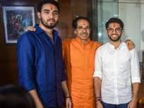 वाढदिवसानिमित्त वडील उद्धव ठाकरेंकडून पुत्र तेजसला अनोखं गिफ्ट; काय आहे पाहा... - Marathi News | Birthday gift from father CM Uddhav Thackeray to son Tejas Thackeray | Latest mumbai News at Lokmat.com