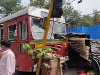 चालत्या बसमध्ये चालकाला हृदयविकाराचा झटका; नियंत्रण सुटल्याने बेस्ट बस सिग्नला धडकली - Marathi News | Best driver heart attack; The bus lost control and hit the signal | Latest mumbai News at Lokmat.com