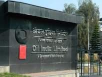 Job Recruitment: 'ऑयल इंडिया'मध्ये विविध पदांसाठी भरती; द्या ऑनलाइन मुलाखत मिळवा सरकारी नोकरी - Marathi News   Oil India Recruitment 2021: 04 IT Engineer And Chemist Posts, Apply Online For Sarkari Job Vacancy   Latest career News at Lokmat.com