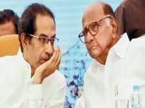 ठाकरे-पवार-यादव महाआघाडी?; मुंबई मनपा अन् उत्तर प्रदेश विधानसभेसाठी नवा राजकीय प्रयोग - Marathi News | Uddhav Thackeray Sharad Pawar Akhilesh Yadav may be alliance in BMC and UP election | Latest politics News at Lokmat.com