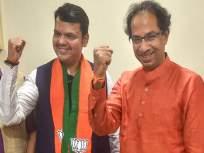 भाजपा-शिवसेना पुन्हा एकत्र येणार? देवेंद्र फडणवीस आणि संजय राऊत यांच्यात २ तास गुप्त बैठक - Marathi News | BJP-Shiv Sena to reunite? 2 hour secret meeting between Devendra Fadnavis and Sanjay Raut | Latest politics News at Lokmat.com