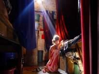 देह-विक्री करणाऱ्या महिलांना ऑक्टोबर ते डिसेंबरदरम्यान दरमहा पाच हजारांची मदत - Marathi News | Five thousand per month for women prostitutes between October and December by Thackeray Government | Latest mumbai News at Lokmat.com