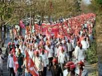 केंद्रीय कृषी कायद्याच्या विरोधात उद्या २० हजार शेतकऱ्यांचा नाशिक ते मुंबई भव्य वाहन मार्च - Marathi News | 20,000 farmers march from Nashik to Mumbai against Central government Agriculture Act | Latest maharashtra News at Lokmat.com