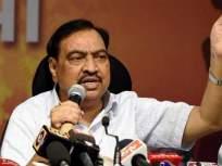 खडसेंचे सीमोल्लंघन; भाजपला रामराम, उद्या राष्ट्रवादीत प्रवेश, देवेंद्र फडणवीसांवर फोडले खापर - Marathi News | Goodbye of Khadse to BJP join NCP tomorrow | Latest maharashtra News at Lokmat.com