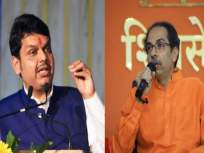 'जलयुक्त' च्या चौकशीसाठी समिती;सहा महिन्यांत सादर करणार अहवाल - Marathi News | Committee for inquiry into 'watery'; The report will be submitted in six months | Latest mumbai News at Lokmat.com