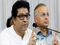 "वीजबिलावरुन मनसे आक्रमक;""आंदोलन, विनवण्या अन् निवेदन झालं, आता साहेबांच्या आदेशाने..."" - Marathi News | MNS is aggressive on electricity bill; Raj Thackeray will decide Party Stand today | Latest politics News at Lokmat.com"