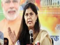 एकनाथ खडसेंनी हातात 'घड्याळ' बांधलं आता पंकजा मुंडेंनी 'शिवबंधन' बांधावं, शिवसेनेची ऑफर - Marathi News | After Eknath Khadse leave from BJP now Shiv Sena offer Pankaja Munde to join Party | Latest politics News at Lokmat.com