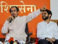 Bihar Election 2020: निवडणूक आयोगानं शिवसेनेला 'धनुष्यबाण' नाकारलं अन् 'बिस्किट' दिलं - Marathi News | Election Commission gives Shiv Sena 'biscuits' for symbol in Bihar Election 2020 | Latest politics News at Lokmat.com