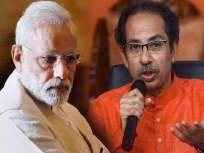 केंद्र सरकार सहकार्य करेल; पूरस्थितीबाबत पंतप्रधान नरेंद्र मोदींंच मुख्यमंत्री उद्धव ठाकरेंना आश्वासन - Marathi News | The central government will cooperate over flood;PM Narendra Modi assurance to CM Uddhav Thackeray | Latest politics News at Lokmat.com