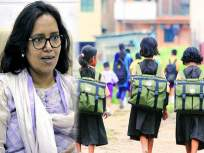 Lockdown: शाळा सुरू, शिक्षकही आले; विद्यार्थी येणार ३१ जुलैनंतरच;अनेक जिल्ह्यात संभ्रम - Marathi News | Lockdown: School starts, teachers come; Students will arrive only after July 31; Confusion in many districts | Latest mumbai News at Lokmat.com