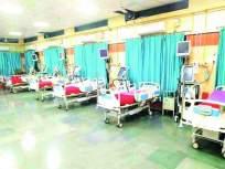 अतिदक्षता विभागात वाढविणार ६१२ खाटा; मुंबईमहापालिकेचा निर्णय - Marathi News | 612 beds to be increased in intensive care unit; Decision of Mumbai Municipal Corporation | Latest mumbai News at Lokmat.com