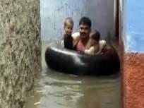 कोटा येथे पुराच्या पाण्यातून पोलिसाने वाचविला 2 चिमुरड्यांचा जीव