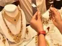 Gold Price : येणाऱ्या काळात आणखी स्वस्त होणार सोनं! विकत घेण्यापूर्वी अवश्य वाचा ही बातमी - Marathi News | business will gold price increase or decrease Gold price will fall in further know experts opinion | Latest business News at Lokmat.com