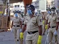 CoronaVirus : कोरोना वॉरिअर पोलिसांच्या तणावमुक्तीसाठीशिबिराचे आयोजन - Marathi News   CoronaVirus : Corona Warrior Police stress relief camp organized   Latest crime Photos at Lokmat.com