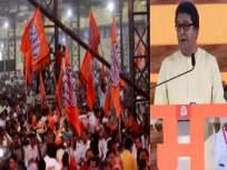 वीजबिलाविरोधातील मनसेच्या मोर्चाला पोलिसांनी परवानगी नाकारली; कार्यकर्त्यांना बजावली नोटीस - Marathi News | Police denied permission for MNS protest against electricity bill; Notice issued to the workers | Latest politics News at Lokmat.com