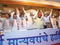 मुंबई महापालिका निवडणुकीत काँग्रेसचे स्वबळावर शिक्कामोर्तब, १०० दिवस १०० वॉर्ड उपक्रम राबवणार - Marathi News | Congress separately participate in Mumbai Municipal Corporation elections | Latest mumbai News at Lokmat.com