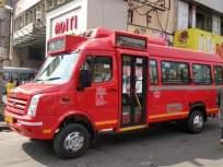 चार मार्गांवर आठवड्यातील सातही दिवस धावणार बेस्टच्या वातानुकूलित बस - Marathi News | BEST's air-conditioned buses on four routes, | Latest mumbai News at Lokmat.com