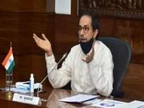 "Pooja Chavan Suicide Case: ""मुख्यमंत्री उद्धव ठाकरेंच्या नेतृत्वाची परीक्षा; नेत्याला अभय देणार की लोकांमध्ये विश्वास निर्माण करणार?"" - Marathi News | Pooja Chavan Suicide: CM Uddhav Thackeray leadership test Says BJP Sudhir Mungantiwar Sanjay Rathod | Latest politics News at Lokmat.com"
