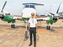 ...अन् धावपट्टीपासून ५० मीटरवर असताना विमानाचे इंजिन केले बंद - Marathi News | The engine of the plane was switched off when it was 50 meters from the runway | Latest national News at Lokmat.com