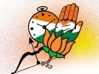 Gram Panchayat Election Results: राज्यातील 'या' बड्या नेत्यांना बसले धक्के; तर 'या' मोठ्या नेत्यांना जनतेनं घेतलं डोक्यावर - Marathi News | Gram Panchayat Election Results Shocks hit some big leaders in the state | Latest politics Photos at Lokmat.com