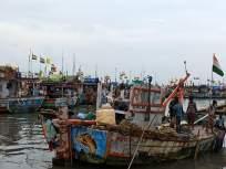 मढ तळपशा बंदरात नागरून ठेवलेल्या दोन मासेमारी नौकांचे नांगर दोर तुटले, नौका एकमेकांवर आदळून झाला अपघात - Marathi News | The plow ropes of two fishing boats kept at Madh Talpasha port broke | Latest mumbai News at Lokmat.com