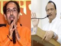 ...म्हणून शिवसेनेच्या नेतृत्त्वातील आघाडीला होता अजित पवारांचा विरोध!; 'ट्रेडिंग पॉवर'मध्ये खळबळजनक दावा - Marathi News | Why Ajit Pawar opposed Shivsena, back story about Pawar Fadanvis early morning oath ceremony | Latest maharashtra News at Lokmat.com