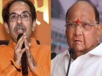शरद पवार-उद्धव ठाकरेंना आयकर विभागाची नोटिस, निवडणुकीतील शपथपत्रावर प्रश्नचिन्ह - Marathi News   Income tax notice to NCP lewder sharad pawar shiv sena leader Uddhav Thackeray about election affidavit   Latest maharashtra News at Lokmat.com