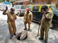 हे आहेत खरे हिरो; यांच्यामुळे साफ राहतात मुंबईतील मलजल वाहिन्या - Marathi News | the real heroes in the corona situation | Latest mumbai News at Lokmat.com