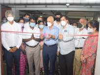 जुहू येथील ऋतुंबरा कॉलेजमधील कोविड सेंटरसाठी सुपरस्टार अमिताभ बच्चन यांचा मदतीचा हात - Marathi News | Superstar Amitabh Bachchan helping hand to the corona Center at Ritumbara College in Juhu | Latest mumbai News at Lokmat.com